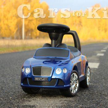 Толокар-Bentley-синий
